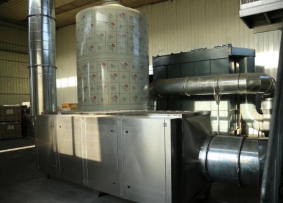 麦哈勃冶金有限公司废气处理项目