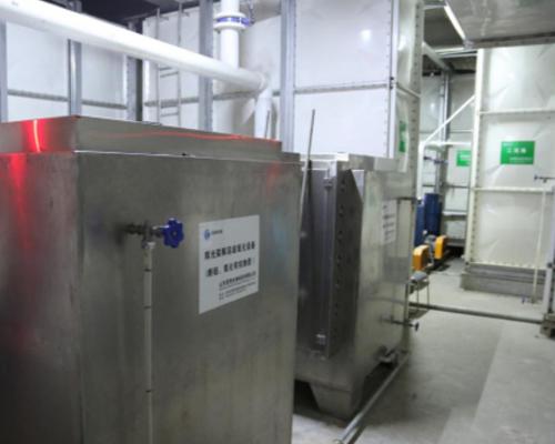 辉光裂解污水处理装置